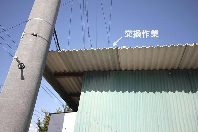 280414_yane_S.jpg