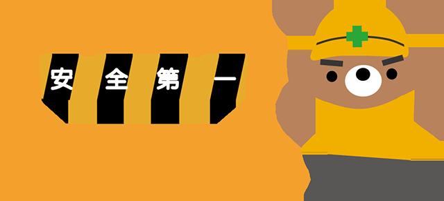 shimin006.png