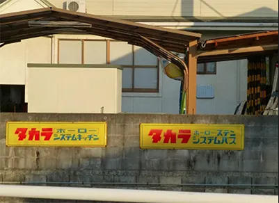 kunimi_takara.jpg