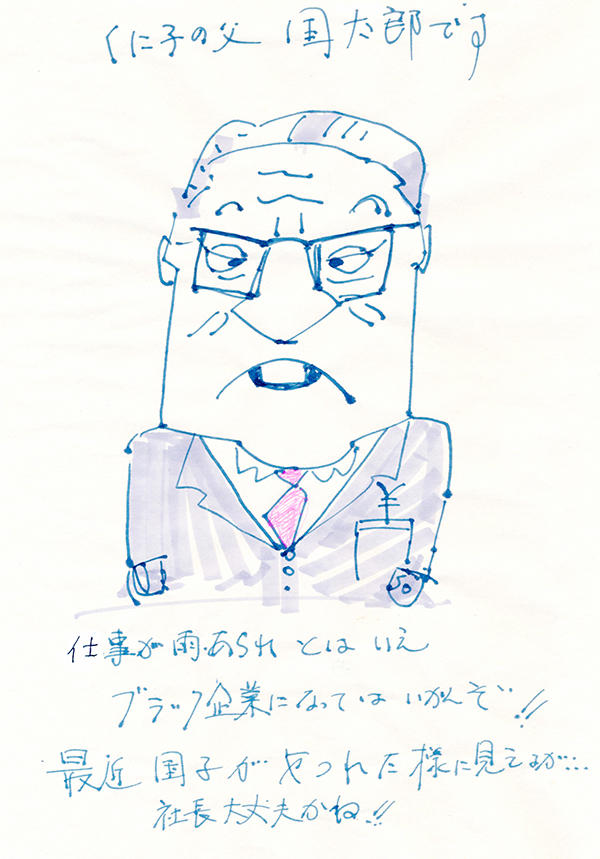 kiji0524_001.jpg